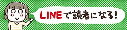 【静岡・寸又峡一泊二日旅日記006】鹿とイノシシ